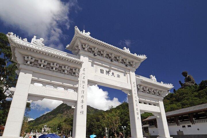 Lantau Island and Giant Buddha Day Trip from Hong Kong, Hong Kong, CHINA